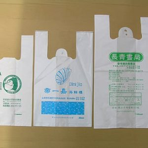HDPE 高密度印刷背心袋