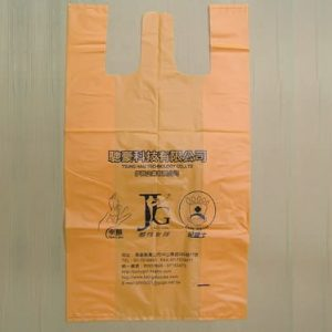 HDPE高密度山型袋
